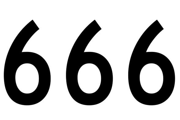 wp-666-588